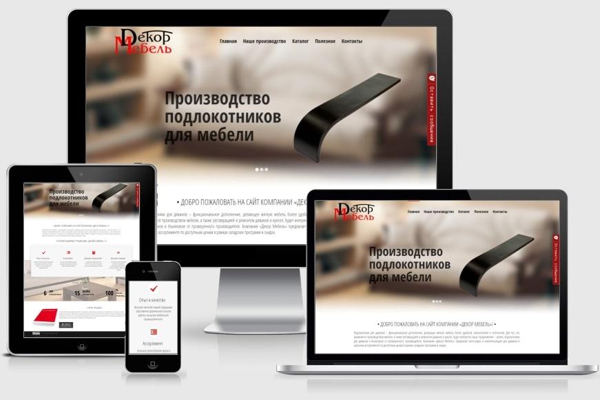 Компании ульяновска сайты сайт форум холдинговая компания зао