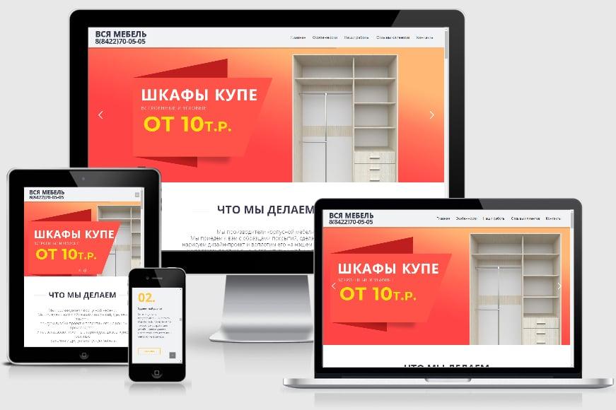 Компании ульяновска сайты страховая компания альфастрахование жизнь официальный сайт